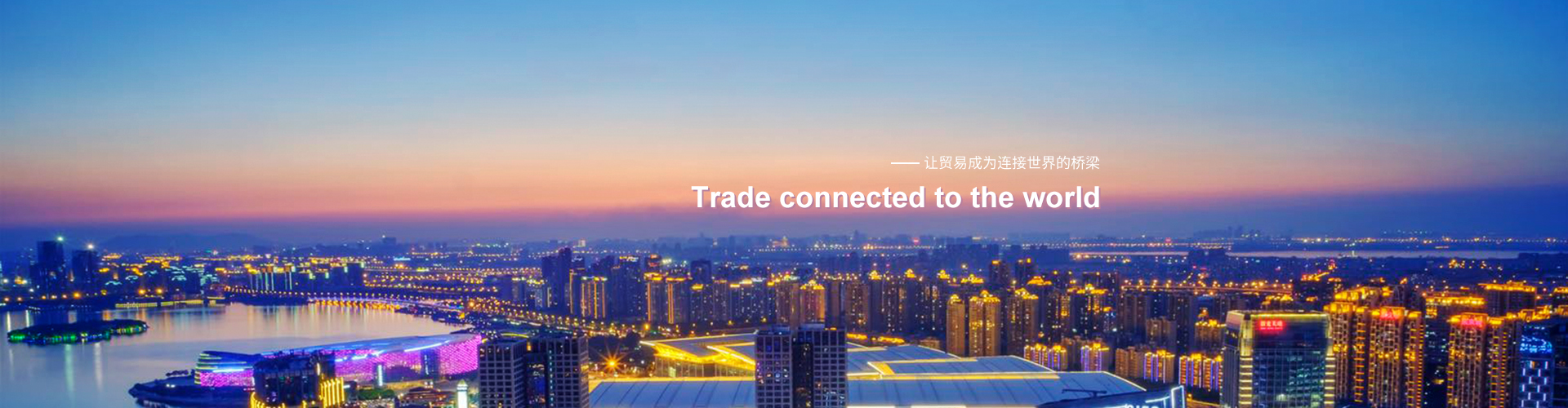 Suzhou Import & Export Co., Ltd (Group) China